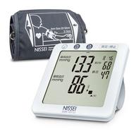 NISSEI 日本精密 手臂式血壓器血壓計 DSK - 1011J 專品藥局【2011442】