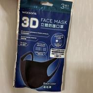 屈臣氏 立體防護口罩  全新 3入 非醫療口罩 (黑色)