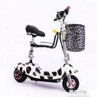電動機車emicro小海豚女性電動車成人小型電瓶車迷你代步車摺疊電動滑板車 NMS陽光好物