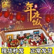 樂高積木拼裝玩具拼圖男孩子尾牙廟會舞獅春節新年2020年新品