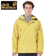 【Jack wolfskin 飛狼】Wake 防風防透氣外套 單件式(黃色)