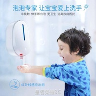 Lebath樂泡機自動感應出泡給皂器泡沫洗手液瓶洗手機壁掛式皂液器