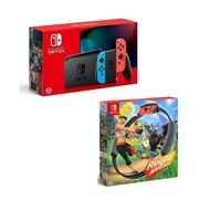 [預購10月底前] Switch NS 新紅藍主機電力加強版 + 健身環大冒險 台灣公司貨保固一年 【AS電玩】