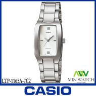 นาฬิกา รุ่น Casio นาฬิกาข้อมือ นาฬิกาผู้หญิง รุ่น LTP-1165N-9C สายสแตนเลส ของแท้100% ประกันศูนย์CASIO 1 ปี จากร้าน MIN WATCH