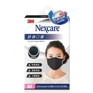 3M舒適口罩黑色(M)【康是美】