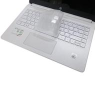 【Ezstick】HP 14s-dq 14s-dq1009TU 奈米銀抗菌TPU 鍵盤保護膜(鍵盤膜)