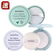 【韓國 Innisfree】無油無慮礦物控油蜜粉 保濕蜜粉 控油蜜粉餅 蜜粉 定妝 熱賣第一《11STORE》