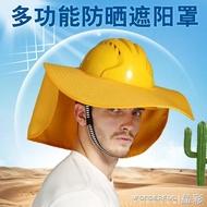 安全帽 夏季安全帽工地透氣遮陽防曬安全頭盔遮陽板帽罩勞保建筑工程施工 晶彩生活618購物節