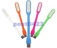 觸控式小米寶LED節能護眼燈usb燈學習閱讀燈USB小米燈led隨身燈 迷你usb led燈