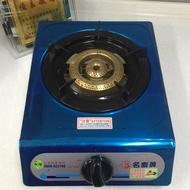 名廚牌液化白鐵大單爐(附R280壓力調節器)