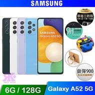 Samsung Galaxy A52 5G (6G/128G) 6.5吋五鏡頭智慧手機潮黑豆豆