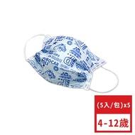 YoDa - 波力平面防塵兒童口罩-POLI-(5入/包)*5