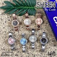 นาฬิกาและแว่นตา ▨  นาฬิกาผู้หญิง Casio SHEEN สายสแตนเลส Pink gold พิ้งโกลด์ Silver เงิน สินค้าใหม่พร้อมส่ง รูปสินค้าขายจริง