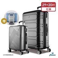 【Arowana 亞諾納】極速高壓20+29吋防爆拉鍊旅行箱/行李箱(多色任選)