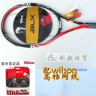 威爾遜Wilson BLX Six One Tour 90 費德勒網球拍實物拍照319g