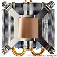 超頻三刀鋒S85HTPC超薄itx一體機CPU散熱器4針風扇1155/1151/1150