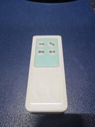 S&D 壁扇遙控器(二手品)