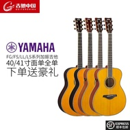 Yamaha Yamaha Vibration Guitar Fg/Fs/Ll/Ls Single Board Full Single Electric Box Acoustic Guitar Fingerstyle Vibration