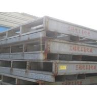 [龍宗清] 單面鐵棧板 (15100102-0001) 耐重鐵棧板 鐵製棧板 中古鐵棧板 二手鐵棧板
