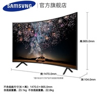 Genuine 75-inch curved 4K TV 55-inch 70-inch 75-inch 80-inch 60-inch UHD LED LCD DILP