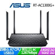 ASUS 華碩 RT-AC1300G PLUS = RT-AC58U 雙頻 Wireless-AC1300 分享器