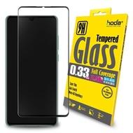 【HODA】華為 HUAWEI P30 2.5D隱形滿版高透光9H鋼化玻璃保護貼