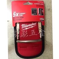 《彪彪五金》Milwaukee 米沃奇 48-22-8149 腰掛鐵鎚環 鐵鎚架 腰帶鐵鎚架 掛鐵槌 收納袋 收納包