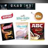 【DC】 印尼咖啡 G7越南咖啡 白咖啡 摩卡咖啡 kopiko luwak ABC coffee 越南咖啡