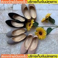 รองเท้าคัชชู ผู้หญิง ส้นเรียบ ใส่สบาย คัทชู คัตชู ใส่ทำงาน ใส่สบาย รองเท้าคัดชู รองเท้าคัทชู หนัง หญิง ส้นกลมสูง องเท้าดำ รองเท้าชุมชน รองเท้าพยาบาล รองเท้าส้นเตี้ยหัวตัด แบบเปิดส้น รองเท้า คัชชูเจลลี่ รองเท้าผู้หญิง สวย นุ่มสบายเท้า