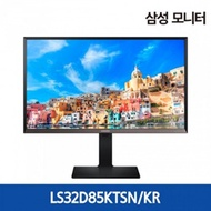 Samsung  / SamsungMonitor LS32D85KT Perfect Pixel / 32inch Pivot