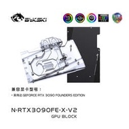 Bykski N-RTX3090FE-X-V2 NVIDIA公版RTX 3090 顯卡冷頭 散熱器【金牌】