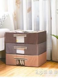 牛津布藝床下扁平收納箱鋼架整理箱儲物箱子衣服床底抽屜式收納盒