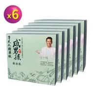 等大人精華版-成男孩 (5入)-【6盒組】