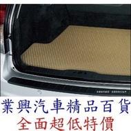AUDI Q7  2006-15 卡固三角紋 平面汽車後廂墊 耐磨耐用 防水易洗 (CV23NC)