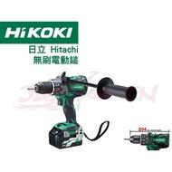 【樂活工具】含稅 日立 Hitachi HIKOKI 36V 無刷震動電鑽 附電池 【DV36DA】