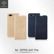 【Metal-Slim】OPPO AX7 Pro(高仿小牛皮TPU站立皮套)