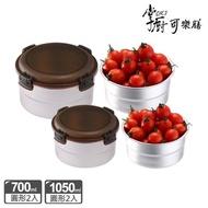 【掌廚可樂膳】316不鏽鋼保鮮便當盒大容量超值4入組(D04)