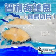 【新港漁會】智利海鱸魚(圓鱈切片)-500g-600g-片 (1包組)