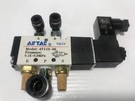 1013 AIRTAC 電磁閥 4V110-06 五口二位 單線圈 DC24V 空壓 氣壓缸 自動控制