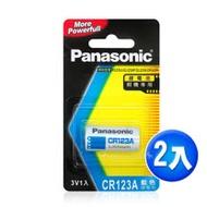 Panasonic 國際牌 CR123A 一次性3V鋰電池(2顆入-藍卡公司貨) 相容 K123LA,EL123AP,DL123A,CR123R