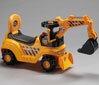 【 兒童玩具】挖土機