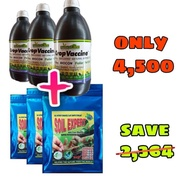 hot 𝐒𝐔𝐏𝐄𝐑 𝐓𝐑𝐈𝐎(3 Soil Expert   3 Crop Vaccine)