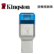 Kingston 金士頓 FCR-ML3C 雙接頭讀卡機 MobileLite Duo 3C microSD USB