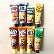 日本 QP 中島董 吐司醬  麵包醬  大蒜 奶酥 明太子 糖味奶油 工房 鮪魚沙拉 玉米沙拉  中島醬 QP醬