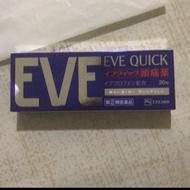 Eve 40錠藍色現貨9