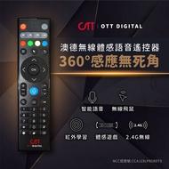 澳德 無線體感語音遙控器 P3 支援智慧型電視 電視盒 普視 安博 夢想 易播 全球 博思 OVO 電視盒 遙控器