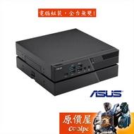 ASUS華碩 PB60G-97TBPAA i7-9700T/16G/512G VivoMini/迷你主機/原價屋