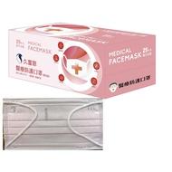 【久富餘】成人醫用口罩-雙鋼印-櫻花粉色(25片/盒)