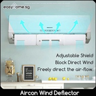 Aircon Wind Deflector / Air Windshield / Adjustable / Block Direct Blowing of Air Conditioner