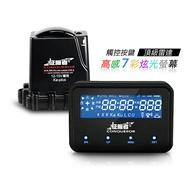 【禾笙科技】征服者 CRO-7008H GPS全頻雷達測速器 (送全省免費安裝服務)